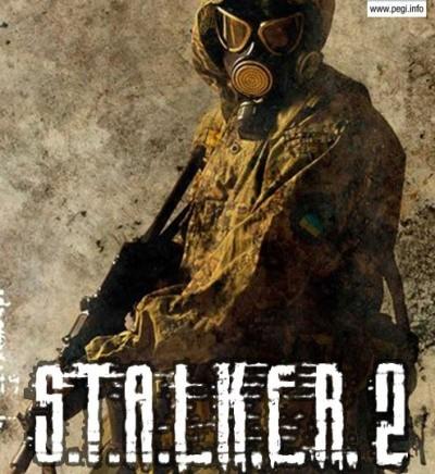 S.T.A.L.K.E.R. 2 дата выхода