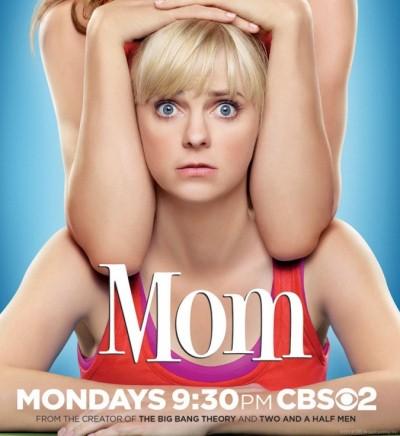 Мамочка 2 сезон дата выхода