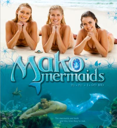 Секрет острова Мако 2 сезон дата выхода
