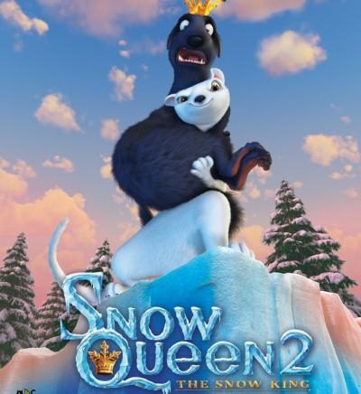 Снежная королева 2 дата выхода