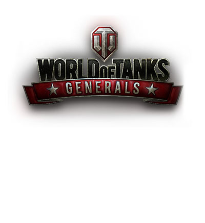World of Tanks Generals дата выхода