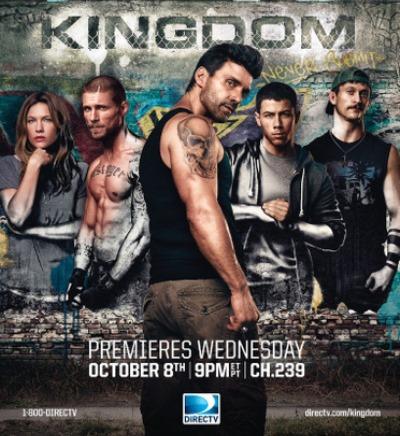 Королевство 2 сезон дата выхода