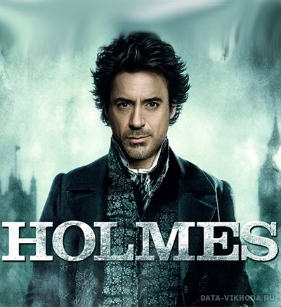 «Шерлок Холмс 3» нашел сценариста